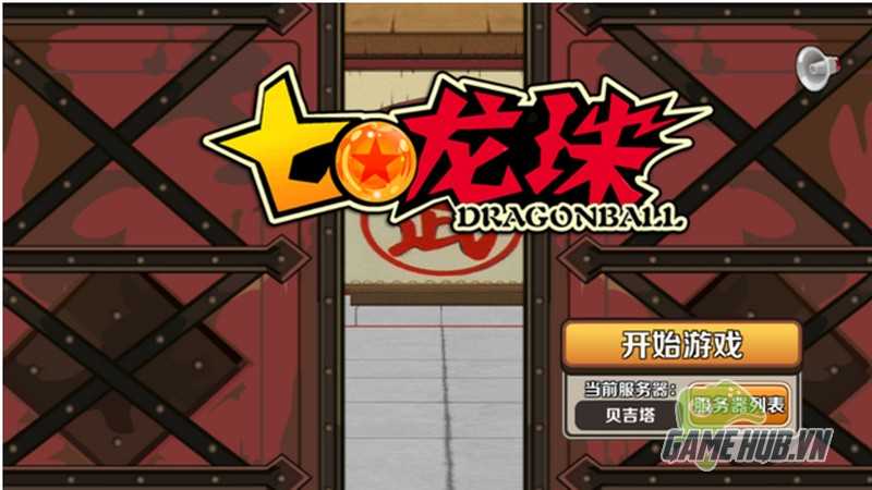 gMO Dragon Ball 3D - Tung chưởng kamejoko phiên bản 3D