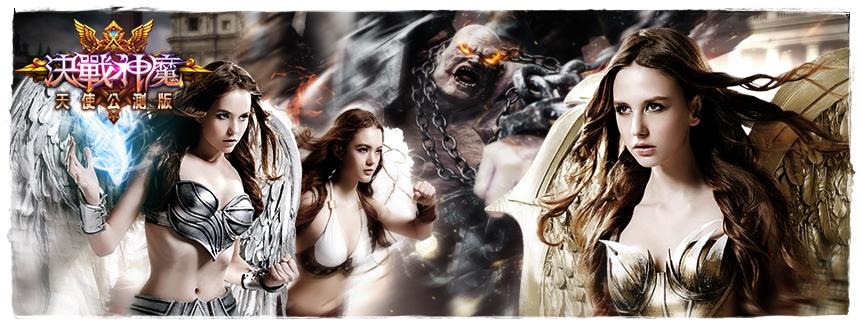 Ngắm dàn mẫu Tây xinh đẹp Cosplay gMO Quyết Chiến Thần Ma