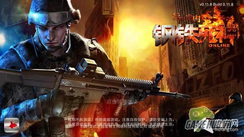 gMO Dead Rage: iFire Online đã cập bến làng game Việt