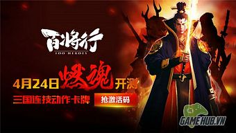Tam Quốc, Bách Tướng Hành, Top game mobile, top game mobile free, top game mobile mien phi, top game mobile khủng free, top game mobile khung free, Tải game mobile, tai game mobile, tải game mobile free, tai game mobile free, download game mobile, download game mobile free, gmo, game mobile online, kinh nghiệm chơi game mobile, kinh nghiem choi game mobile, review game mobile, bí kíp game mobile, bi kip game mobile, gMO, Việt Nam, GameHub, GameHub.vn, android, iOS