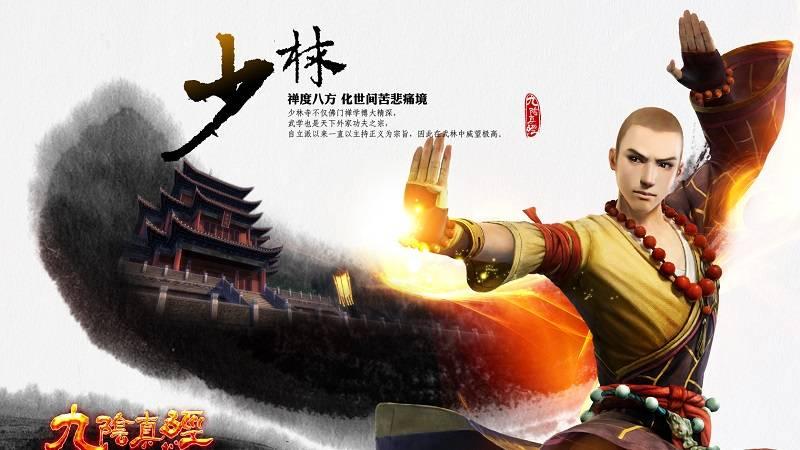 Thiếu Lâm sẽ là môn phái thứ 4 trong Cửu Âm Chân Kinh Mobile?