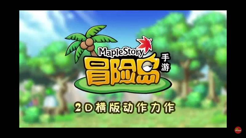 Trailer game online Maple Story mobile