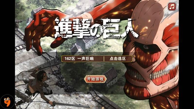 Đại Chiến Titan – Game thẻ bài độc nhất vô nhị