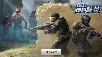 android, bắn súng, cm counter strike, counter strike, cs, fps, fps mobile, game miễn phí, game mobile, game mobile online, gmo, half-life, pvp, review game trung quốc