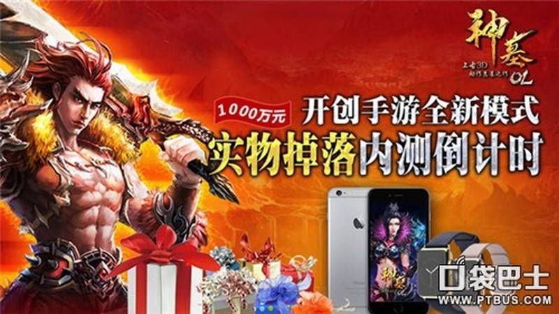 Thần Mộ OL, gmo, game mobile online, tin game, tin game mobile, tin game online, game di động, game ios, game android, tải game, tin game mới, game mobile hay