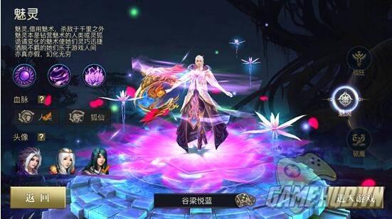 Top 05 game mobile Trung Quốc hấp dẫn nhất mới ra tuần qua (4/1-10/