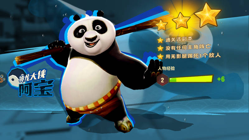 Trải nghiệm Kungfu Panda 3 – Siêu phẩm ăn theo siêu phẩm