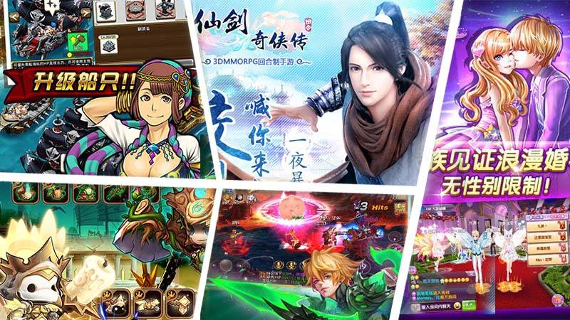 gmo, game mobile online, game mobile mới, game mobile hay, tin game mobile, tin game online, game di động, tải game, tải game miễn phí, game ios, game android, top gmo trung quốc, tin game mới, tổng hợp gmo, game miễn phí, tổng hợp game, top game mobile, game mới ra mắt, gmo trung quốc, game mobile trung quốc, game mobile hot, game mobile 2016, top gmo trung quốc, game free, free game