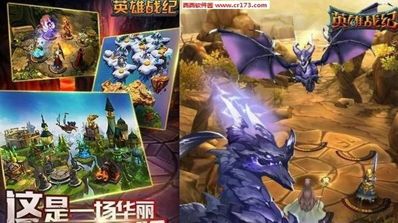 Anh Hùng Chiến Kỷ, gmo, game mobile, mobile game, tin game, game android, game ios, tai game