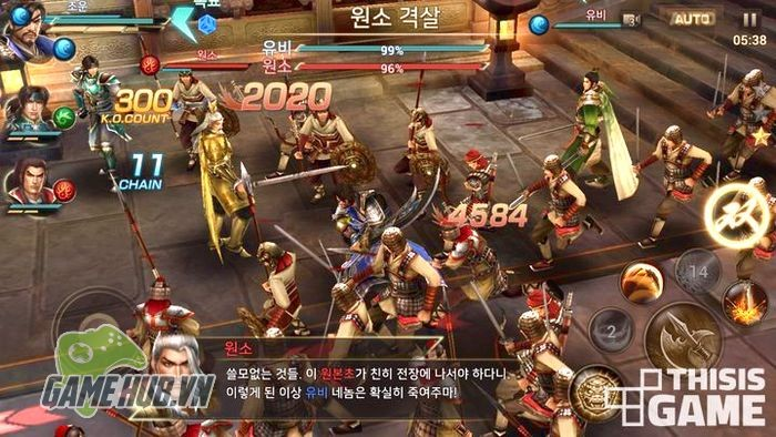 http://static.gamehub.vn/img/files/2016/11/18/GameHubVN-G-Star-2016-Dynasty-Warriors-Unleashed-mang-chat-lua-Tam-Quoc-len-Mobile-2.jpg