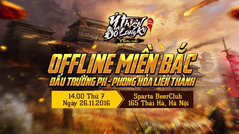 Offline Ỷ Thiên 3D: Rực lửa cùng Đấu trường PK – Phong Hỏa Liên Thành