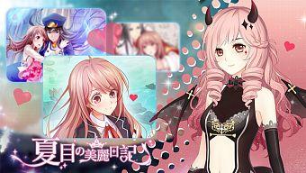 Đánh giá Nhật Ký Tình Yêu – Game dành cho những người thích ngôn tình