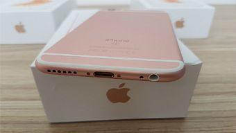 apple, ios, iphone, iphone cũ