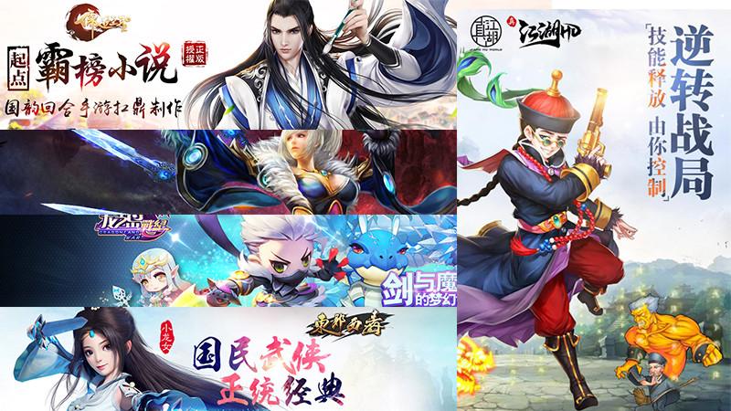 Top 5 game mobile Trung Quốc hot nhất mới ra tuần qua (2/1 – 8/1)