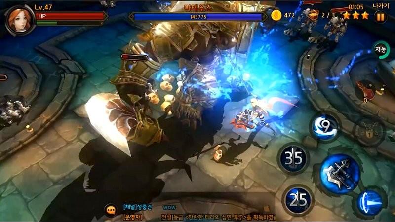 Travia Returns - Nộ khí xung thiên với MMORPG khủng xứ Hàn