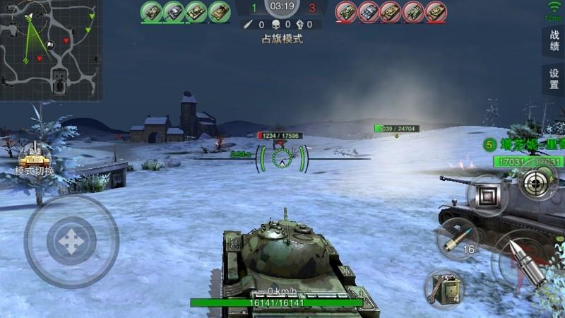 Tank 3D StarCraft 2: Game chiến đấu kích thích nhất hiện nay!