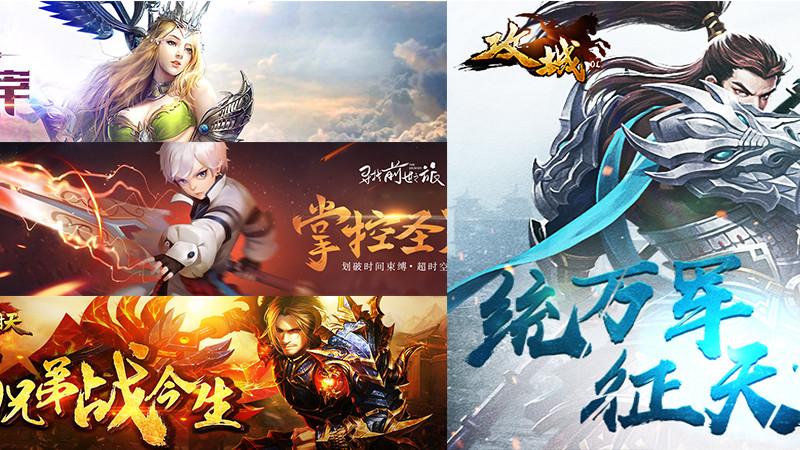 Top 5 game mobile Trung Quốc hot nhất mới ra tuần qua (13/2 – 19/2)