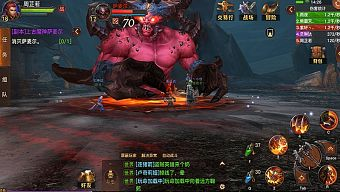 game android, game di động, game ios, game mobile, land of glory, mmorpg, quang minh đại lục, wow