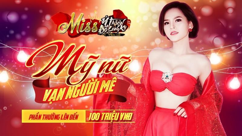 """Miss Ỷ Thiên 3D - Đường đến ngôi vị """"Mỹ Nhân Vạn Người Mê"""" không còn xa"""