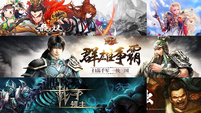 Top 5 game mobile Trung Quốc hot nhất mới ra tuần qua (20/2 – 26/2)