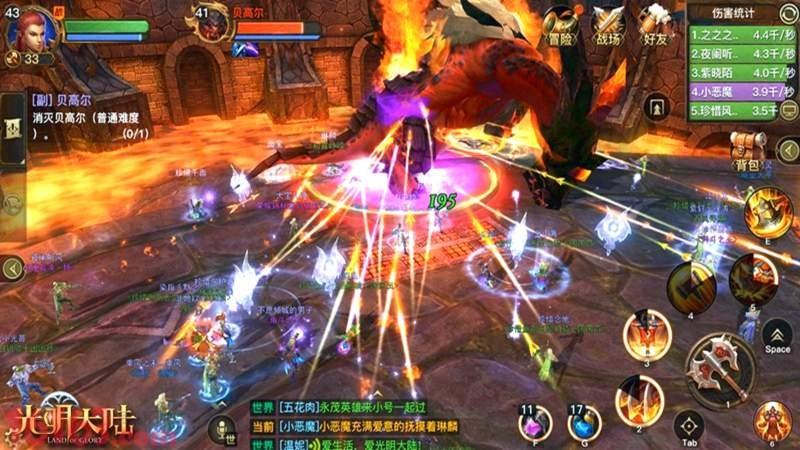 Land of Glory - MMORPG Mobile mà khủng ngang PC