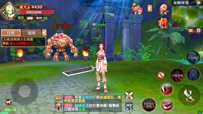 Mo Xiang Mobile - MMORPG siêu khủng PC chính thức lên Mobile