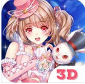 Alice 3D - Giftcode