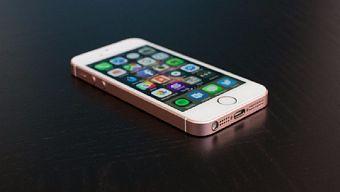 apple, ios, iphone, iphone se