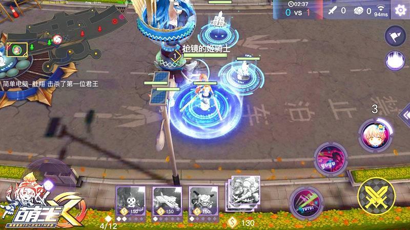 Đai Vương EX - MOBA Mobile ngầu ngang PC