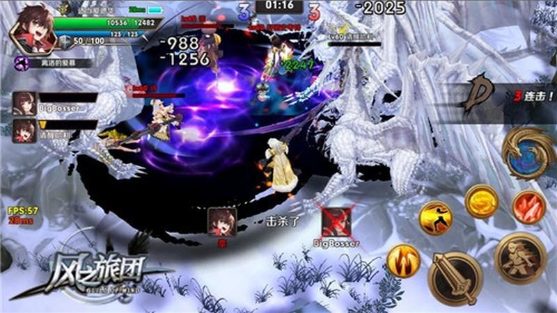 """Guild of Wind – ARPG chiến đấu PK trên nhiều địa hình """"bật tung"""" mọi đối thủ"""