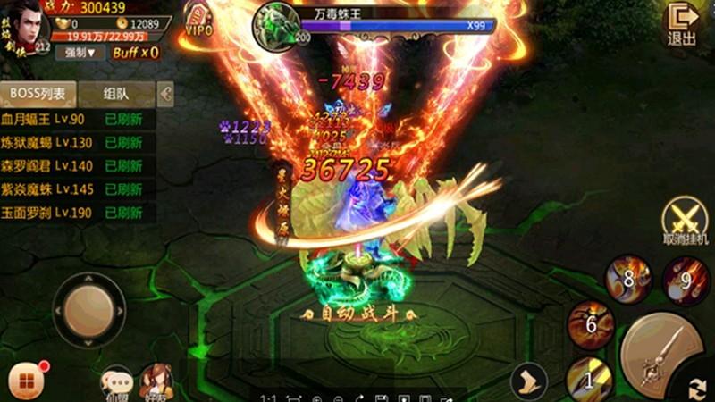 Bay nhảy tự do trong thế giới Tiên hiệp thần bí cùng Thanh Vân Quyết!