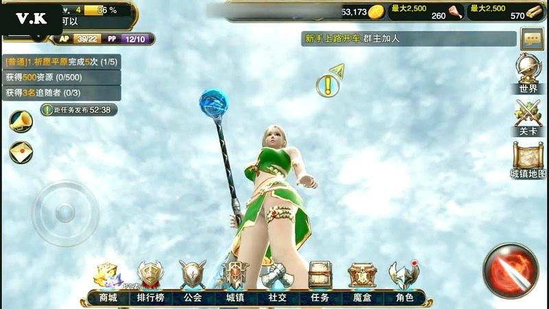 Luthiel - Phiên bản Mobile của Aion trình diễn gameplay đẹp như PC