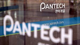 Pantech phải bán bằng sáng chế để bù đắp thua lỗ