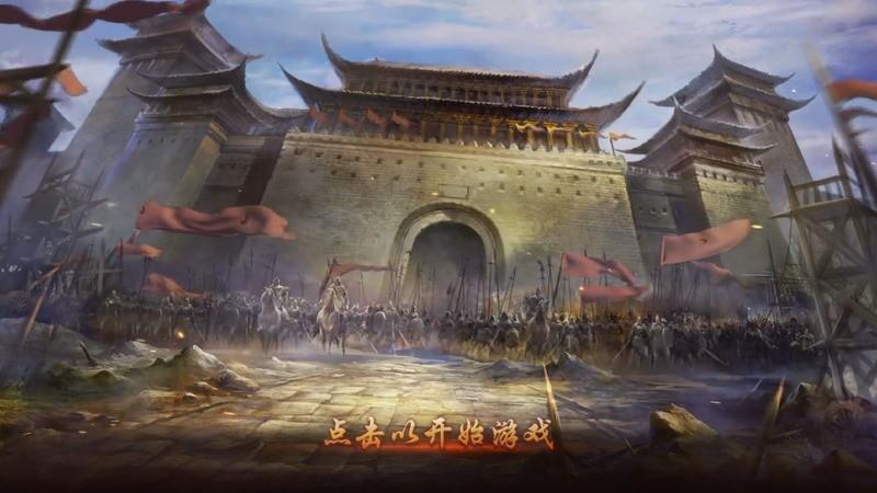 Suất Thổ Chi Tân - Hoa mắt với Tam Quốc của đại gia NetEase trên Mobile