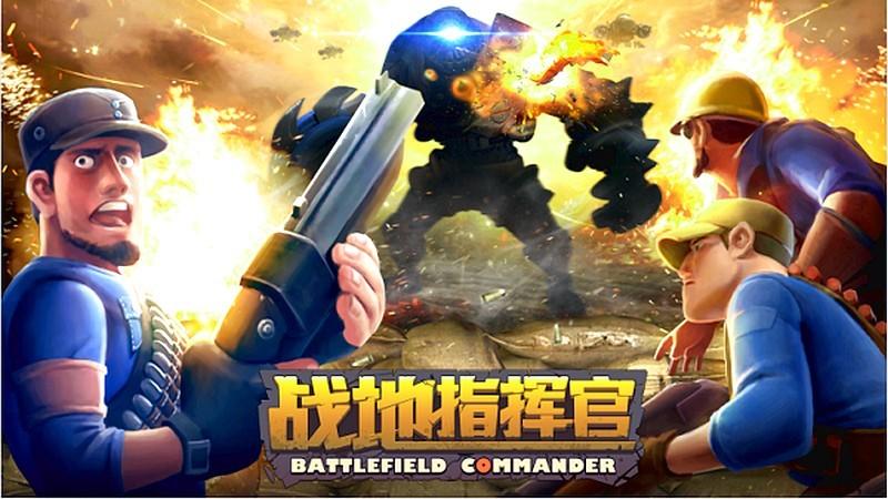 Battlefield Commander - Cùng nghĩa phiên bản Mobile của  Team Fortress 2 có gì?