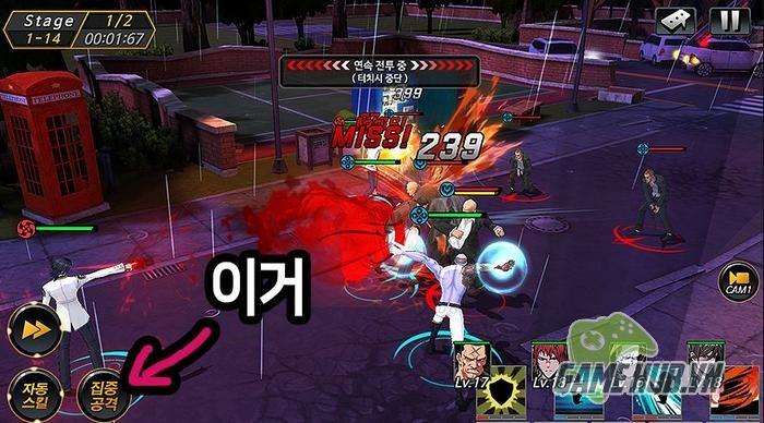 Noblesse - Bạn đã thử Game Mobile theo chân Manga đỉnh của Hàn chưa? - ảnh 2