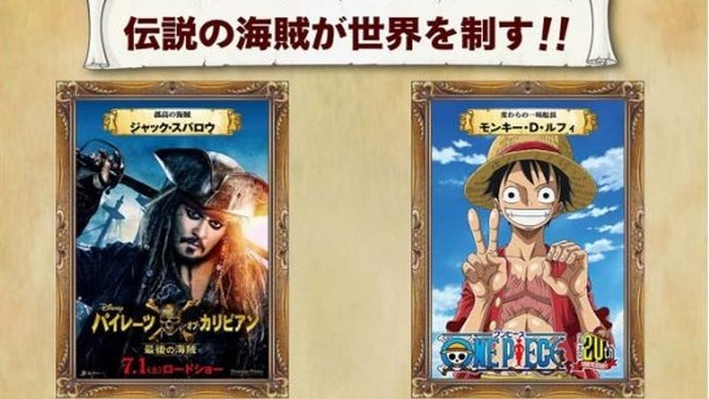 Sự hợp tác bùng nổ trong mùa hè của One Piece và Pirates of the Caribbean
