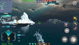 Battleship Hunter - Hình đẹp, game hay, bắn phá điên cuồng