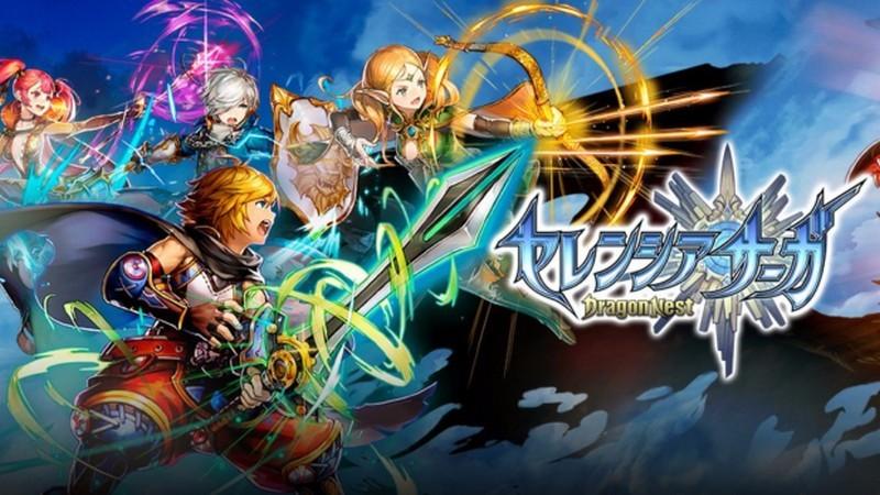 Serencia Saga: Dragon Nest - Game Nhật skill cực chất đánh tiếng Mobile