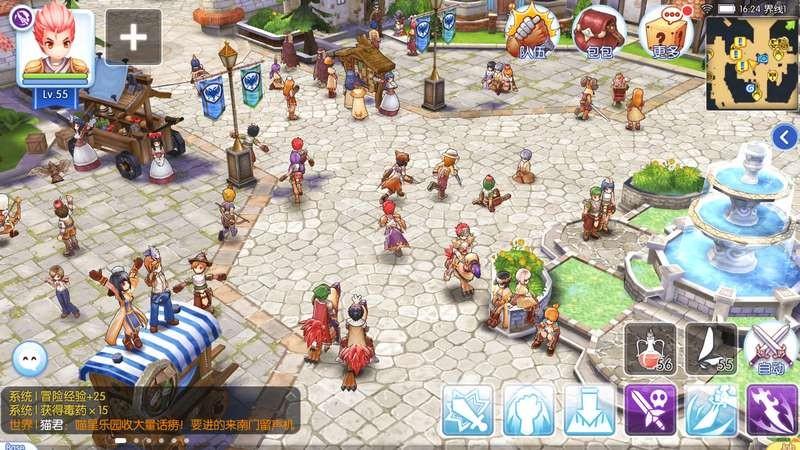 Ragnarok Mobile - Siêu phẩm MMORPG di động chính thức đánh tiếng thế giới
