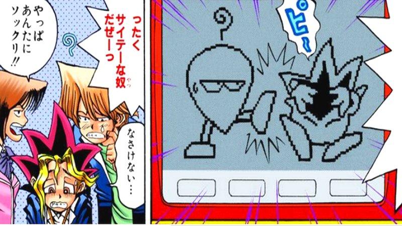 My Tamagotchi Forever - Gà ảo huyền thoại chính thức phát hành Mobile