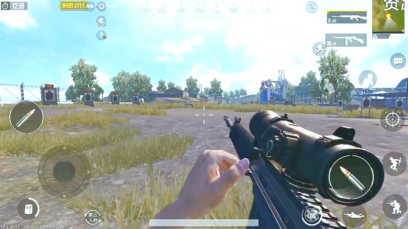 PUBG Mobile lộ Update 0.7.1 - Thêm súng và một loạt phụ kiện mới