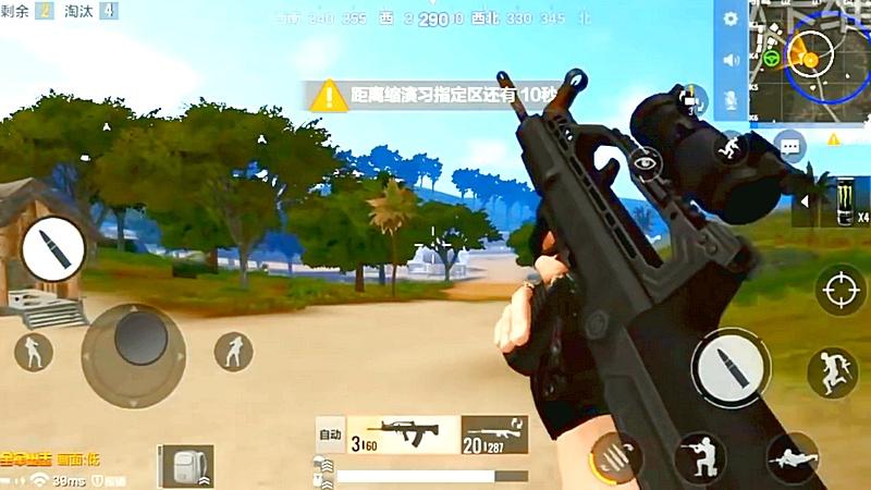 PUBG Mobile lộ Map Sanhok và vũ khí chưa từng thấy trên bản PC