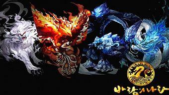 baram, baram nexon, baram online, baram: yeon, game mobile, game pc, nexon korea, nexus: kingdom of the winds