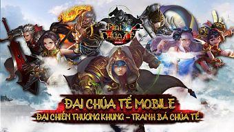 Đại Chúa Tể Mobile – trùm cuối game thẻ tướng ấn định ngày ra mắt chính thức 21/01