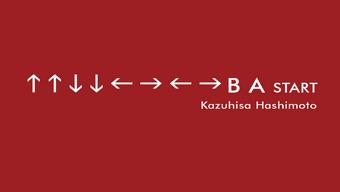 contra, nes, điện tử bốn nút, game bốn nút, kazuhisa hashimoto, konami code, gradius, game bốn nút 2020