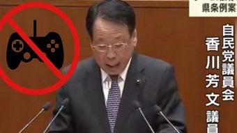 Giữa lúc chôn chân ở nhà vì dịch, Nhật Bản gây tranh cãi khi cấm trẻ em chơi game quá 1 tiếng 1 ngày