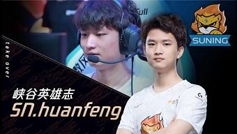 """Game thủ LMHT Trung Quốc 19 tuổi bị tố """"bắt cá nhiều tay"""", đi đu đưa với gái lạ ngay trong CKTG"""