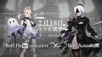 game mobile, rpg, game nhập vai, square enix, game ios, game android, nier: automata, nier replicant, nier reincarnation, applibot, rpg 2021, game mobile 2021, game ios 2021, game android 2021, game nhập vai 2021