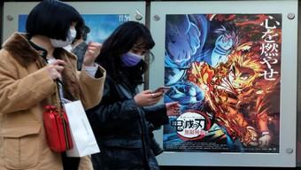 manga, anime, kimetsu no yaiba